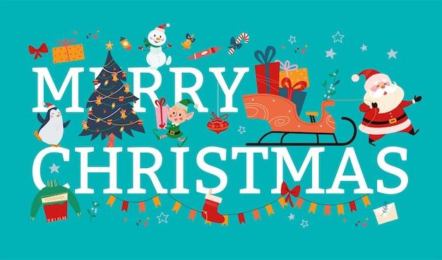 Vrolijk kerstfeest en nieuwjaar trendy compositie met versierde dennenboom, kerstman, kerst elf karakter, decorelementen. vectorillustratie platte cartoon. voor banner, verpakking, kaart, uitnodiging.