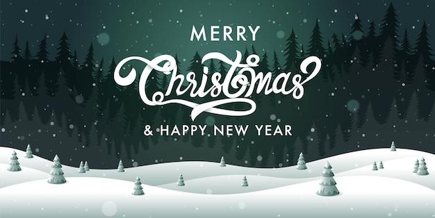 Vrolijk kerstfeest, gelukkig nieuwjaar, kalligrafie, landschapsfantasie.