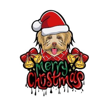 Vrolijk kerstfeest hond illustratie