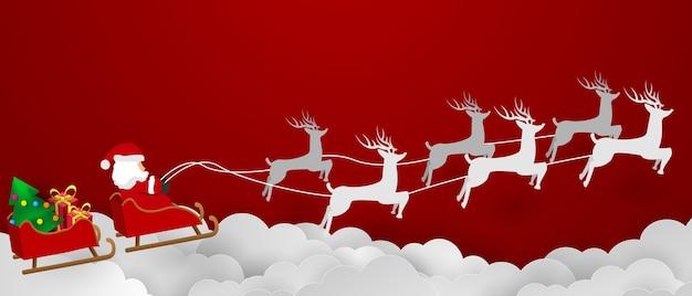 Vrolijk kerstfeest. kerstman aan de hemel.
