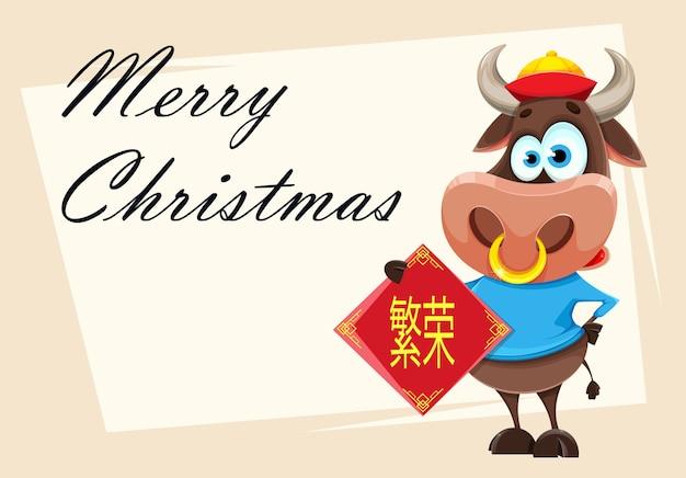Vrolijk kerstfeest. leuke stier. belettering vertaalt zich als welvaart