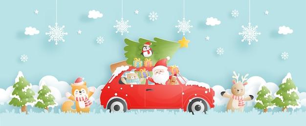 Vrolijk kerstfeest met de kerstman autorijden, in papier gesneden stijl vectorillustratie.