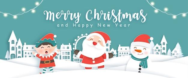 Vrolijk kerstfeest met een kerstman en vrienden voor kerst achtergrond, kerstkaart in papier knippen en ambachtelijke stijl.