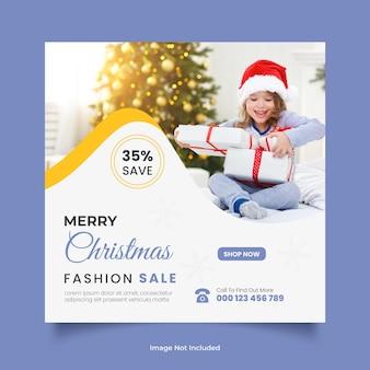 Vrolijk kerstfeest nieuwe mode verkoop social media post of webbanner ontwerpsjabloon