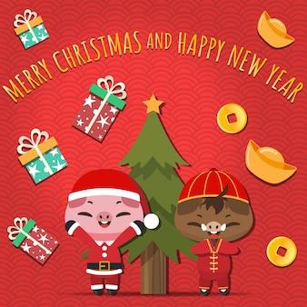 Vrolijk kerstfeest, varkens in santa claus en chainese kostuum.