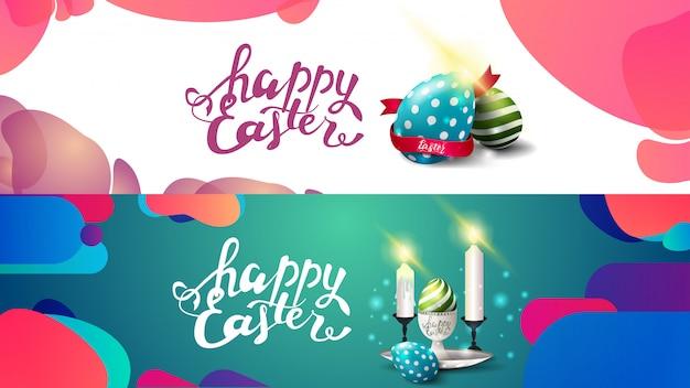 Vrolijk pasen, twee vloeibare kleuren horizontale sjabloon voor website