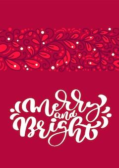 Vrolijke en heldere scandinavische kerst kalligrafie belettering tekst