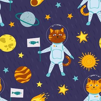 Vrolijke kat in de ruimte. naadloos patroon voor babyproducten, stoffen, achtergronden, verpakkingen, covers.