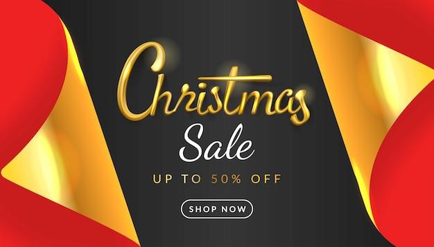Vrolijke kerst verkoop banner realistische achtergrond