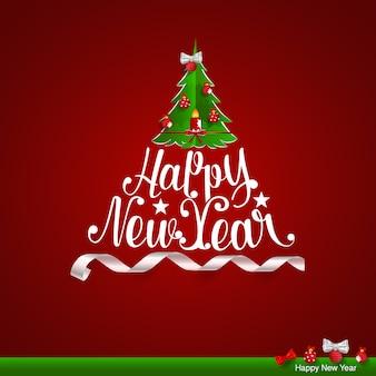 Vrolijke kerstmis en gelukkig nieuwjaar wenskaart
