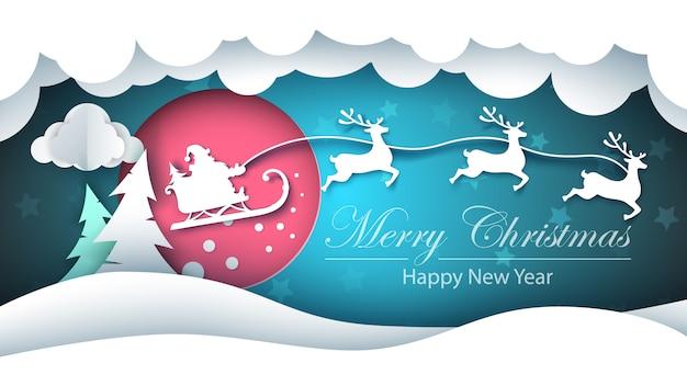 Vrolijke kerstmis, gelukkig nieuw jaar - papieren illustratie.