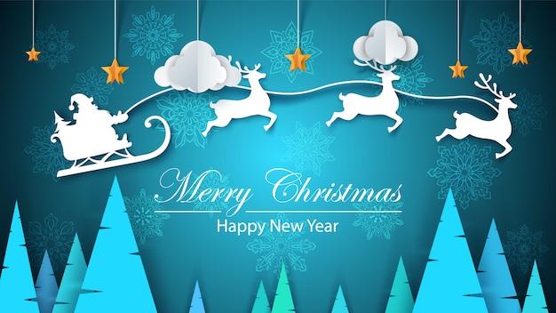 Vrolijke kerstmis, gelukkig nieuw jaar - papieren illustratie