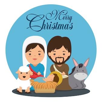 Vrolijke kerstmis kerststal met heilige familie