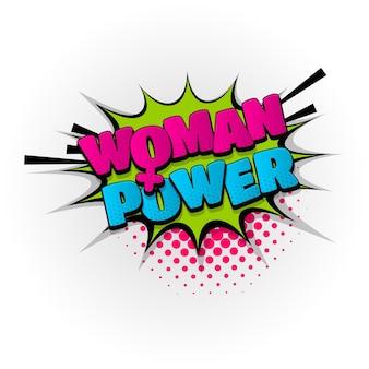 Vrouw girl power geluid stripboek teksteffecten sjabloon strips tekstballon halftoon pop-art
