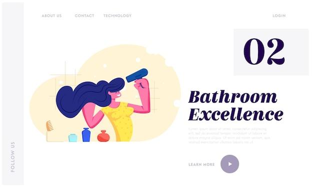 Vrouw haar drogen met haardroger na bad of douche. elke dag vrouwelijke routine, ochtendhygiëneprocedure in de badkamer. website-bestemmingspagina, webpagina. cartoon platte vectorillustratie