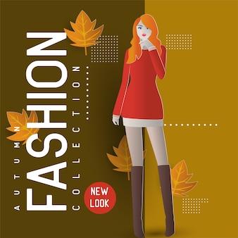 Vrouw in de mode. vectorillustratie