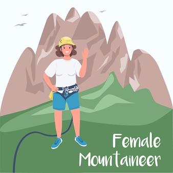 Vrouw klimmer sociale media plaatsen. vrouwelijke bergbeklimmer zin. extreme sporten. web banner ontwerpsjabloon.