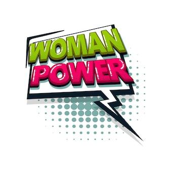 Vrouw macht komische tekst geluidseffecten pop-art stijl vector tekstballon woord cartoon