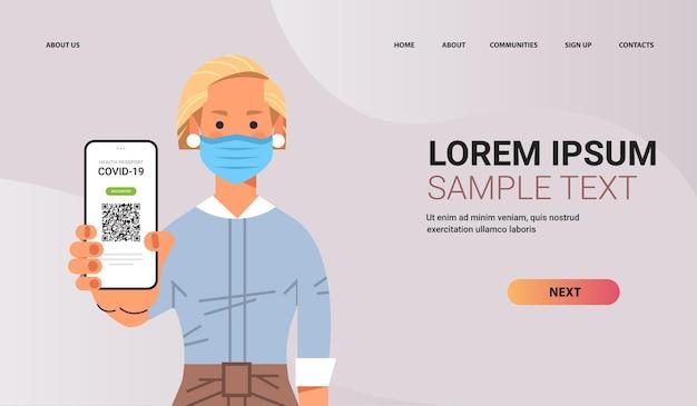 Vrouw met masker met digitaal immuniteitspaspoort met qr-code op smartphonescherm zonder risico covid-19 pandemie