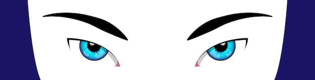 Vrouw ogen aziatische geisha look