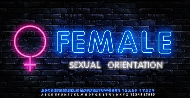 Vrouwelijk neon logo. lgbt neon tekenen vector sjabloon.