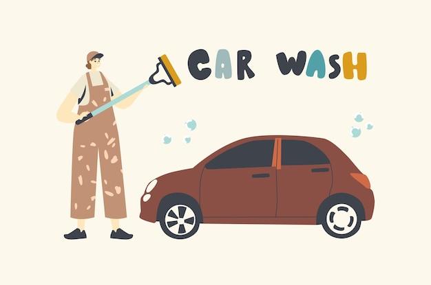 Vrouwelijk personage werkt bij car wash service. werknemer draagt uniform schuimende auto met spons en giet water met behulp van speciaal gereedschap