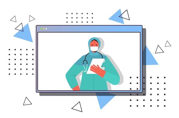 Vrouwelijke arabische arts in webbrowservenster draagt masker om coronavirus te voorkomen