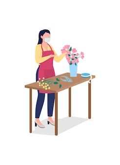 Vrouwelijke bloemist in gezichtsmasker egale kleur vector gezichtsloos karakter. workshop bloemen. bloemstukken. bloemistenwinkel geïsoleerde cartoonillustratie voor web grafisch ontwerp en animatie