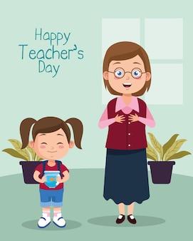 Vrouwelijke leraar en klein studentenmeisje met aquarium