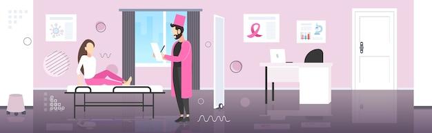 Vrouwelijke patiënt met overleg met arts in roze jas borstkanker dag ziektebewustzijn en preventie