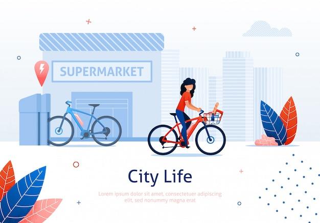 Vrouwen berijdende fiets van supermarktbanner.