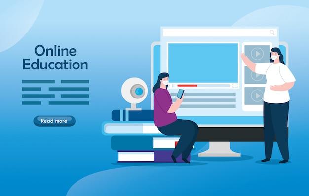 Vrouwen in het onderwijs online met computer illustratie ontwerp