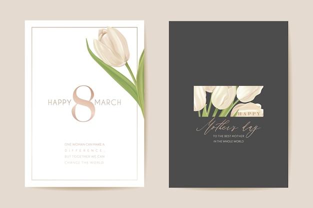 Vrouwen internationale dag groet. vector bloemen kaart illustratie. realistische tulp bloemen sjabloon achtergrond, lente concept, 8 maart poster, luxe design flyer, uitnodiging voor feest, verkoop advertentie banner