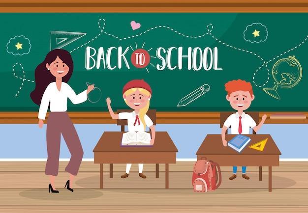 Vrouwenleraar met meisjes en jongensstudenten met boek