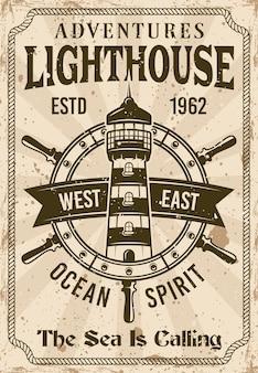 Vuurtoren vintage nautische poster vectorillustratie