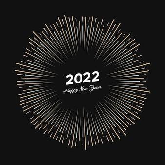 Vuurwerk met inscriptie 2022 en gelukkig nieuwjaar. explosie met lijn stralen kerstkaart geïsoleerd op zwarte achtergrond. vector illustratie