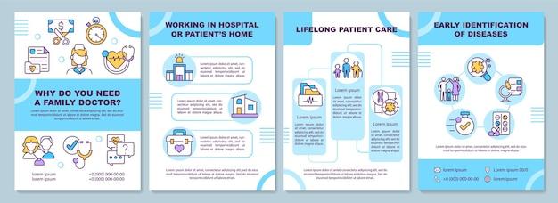 Waarom heb je een huisarts-flyer-sjabloon nodig? werkend ziekenhuis.