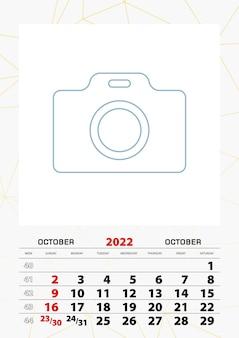 Wandkalender planner sjabloon voor oktober 2022, week begint op zondag.