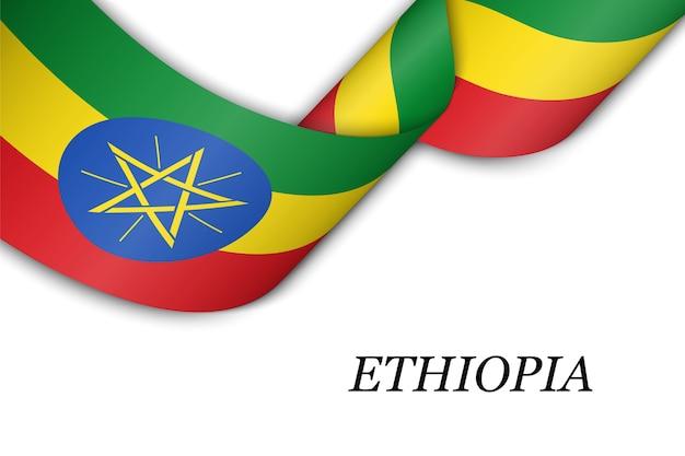 Wapperende lint met vlag van ethiopië.