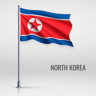 Wapperende vlag op vlaggenmast