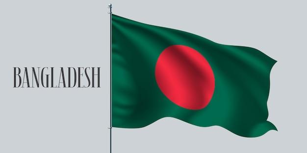 Wapperende vlag van bangladesh op vlaggenmast illustratie