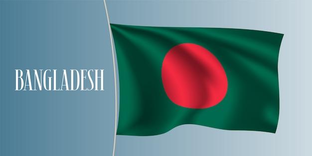 Wapperende vlag van bangladesh