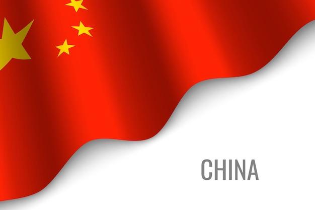 Wapperende vlag van china.
