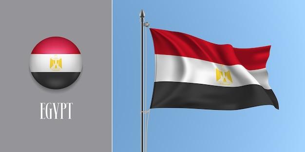 Wapperende vlag van egypte op vlaggenmast en ronde pictogram illustratie