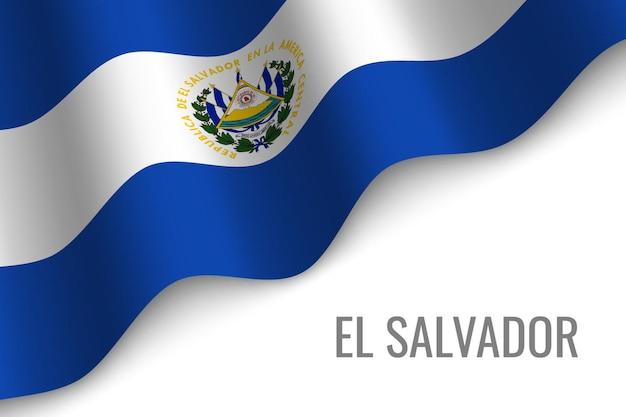 Wapperende vlag van el salvador.