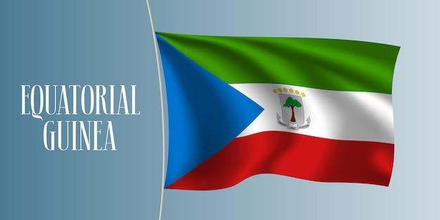 Wapperende vlag van equatoriaal-guinea. iconisch nationaal symbool