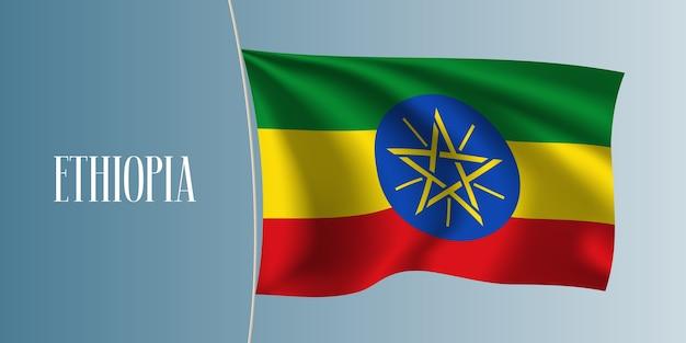 Wapperende vlag van ethiopië. nationale ethiopische vlag
