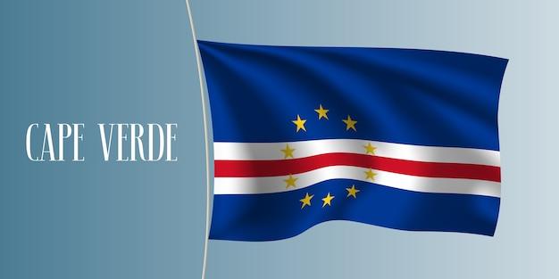Wapperende vlag van kaapverdië. iconisch ontwerpelement als nationale vlag