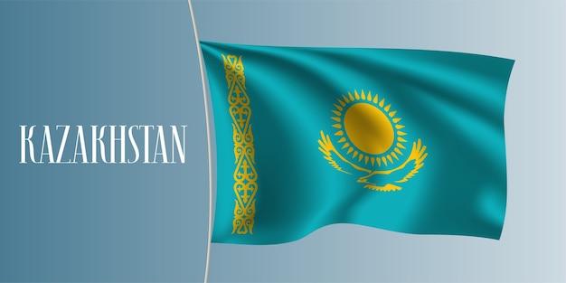 Wapperende vlag van kazachstan. iconisch nationaal symbool van kazachs