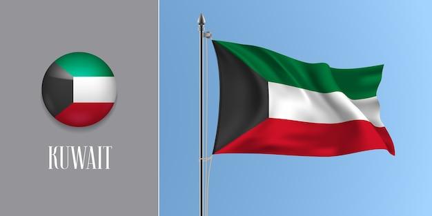 Wapperende vlag van koeweit op vlaggenmast en ronde pictogram, mockup van driekleur van koeweitse vlag en cirkel-knop